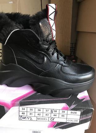 Женские ботинки кожаные зимние черные best vak бж 52-01