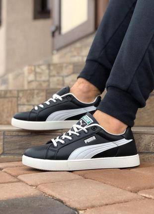 Мужские кожаные кроссовки puma код 01274
