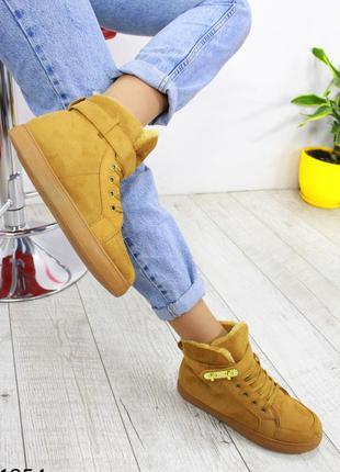 "Ботинки ""карамель"""