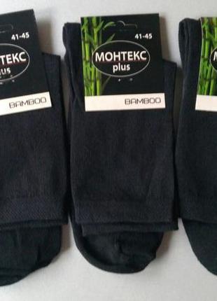 Монтекс класичні демісезоні носки р 41-45