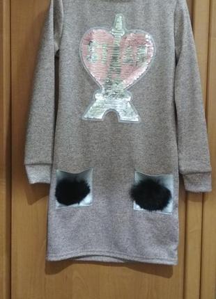 Платье туника для девочек розовое пайетки перевертыши рост 134 см