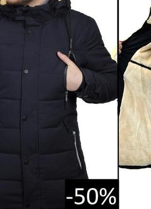 Куртка парка аляска! мужская куртка зимняя куртка