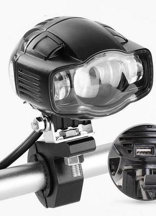 LED фара 20 Вт (+USB12В)|фара|лампа|люстра|балка|мотофара|прот...