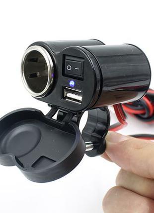 USB мото зарядка на руль, 2 х USB, 12-24 V WUPP, + кріплення п...