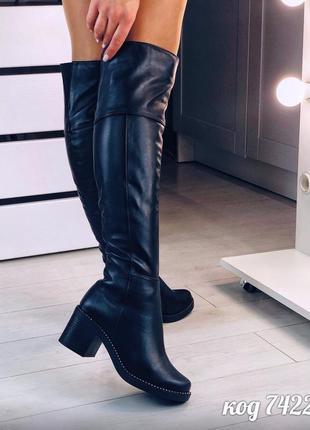 Натуральные кожаные качественные женские сапоги ботфорты на уд...