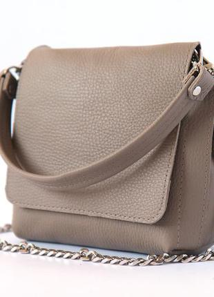 Стильная бежевая сумка через плечо из натуральной кожи