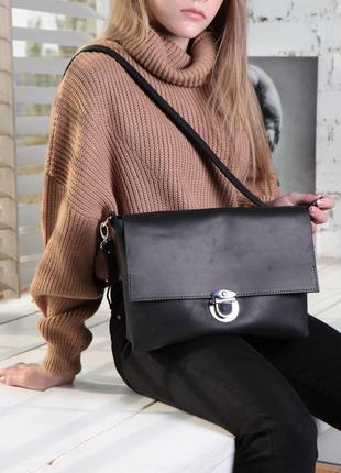Стильная женская сумка - портфель