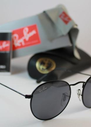 Очки солнцезащитные круглые