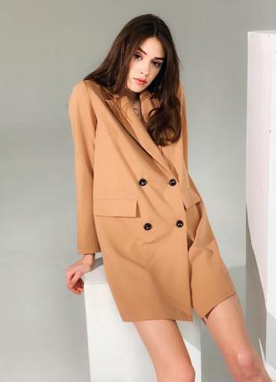 Платье пиджак новый цвет 😉 беж