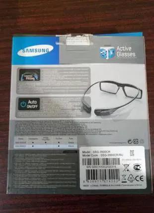 3D очки активные Samsung
