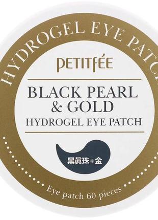 Гидрогелевые патчи для глаз с золотом и черным жемчугом petitfee