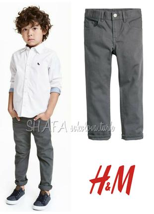 Котоновые штаны брюки джинсы хлопок от h&m