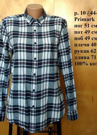 Р 10 / 44-46 стильная базовая фланелевая рубашка в клетку на п...