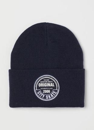Демисезонная  двойная шапка для мальчика h&m, размер 8-12 лет/...