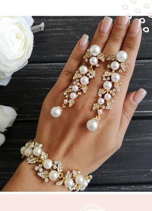 Красивый набор украшений с жемчугом (серьги, браслет)