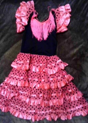 Карнавальный костюм Фламенко Кармелита девочке 6 лет