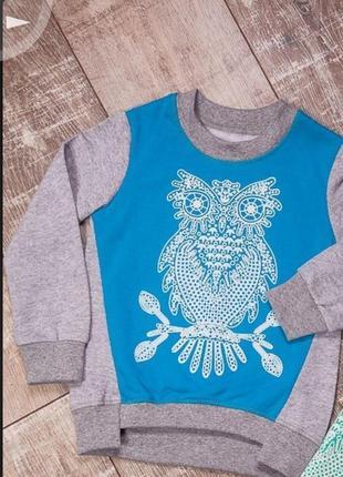 Джемпер свитер кофта для девочки,см.замеры в описании