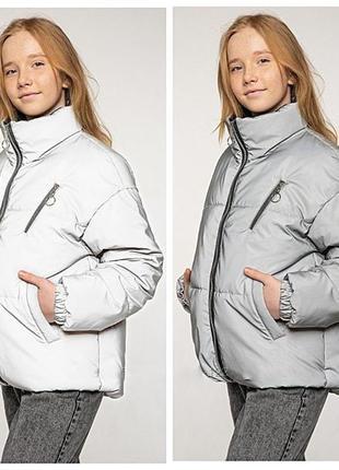 Демисезонная светоотражающая куртка для девочки лика тренд сез...