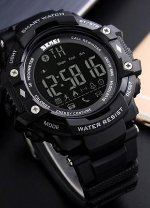 Мужские часы Skmei Smart 1227