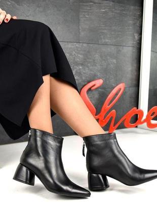 Ботильоны стильные кожаные на устойчивом каблуке