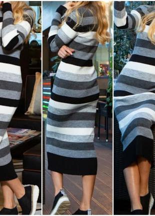 Красивые полосатые платья, 2 варианта длины