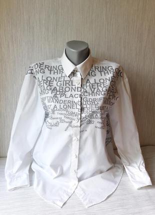 Модная женская рубашка asos