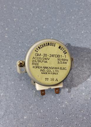 Мотор привода тарелки для микроволновой печи GM-20-24FDB1-1