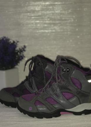 Детские ботинки jack wolfskin