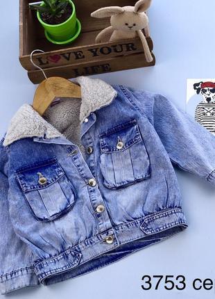 Детская джинсовая куртка на меху.турция