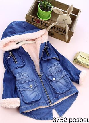 Детская джинсовая куртка парка на меху деми.турция