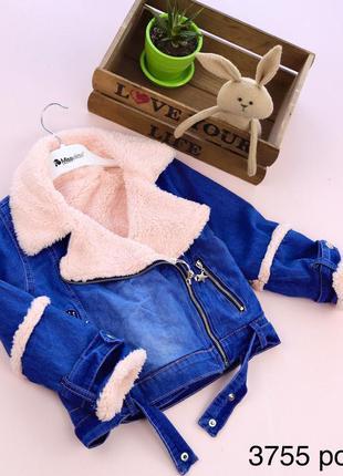 Детская деми джинсовая куртка на меху.турция