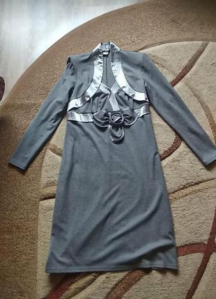 Демисизонне Супер шикарне плаття