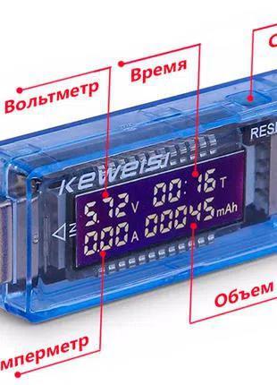 USB тестер емкости батарей вольтметр амперметр KEWEISI KWS-V20