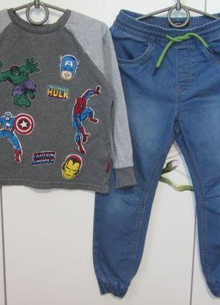 Набор 7 лет 122: стрейчевые джинсы джинси джоггеры реглан кофт...
