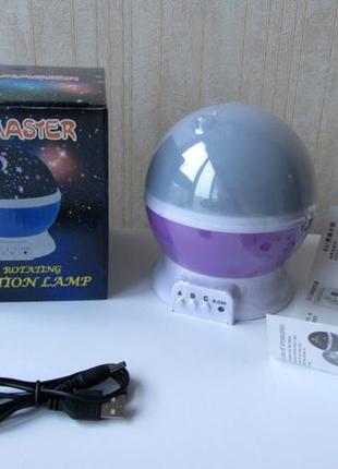 Новый детский ночник проэктор светильник Звездное небо шар Sta...
