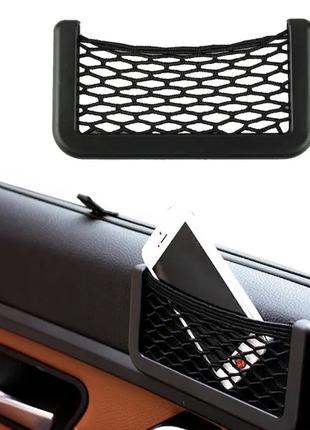 Карман-сетка 145 мм для мелочи