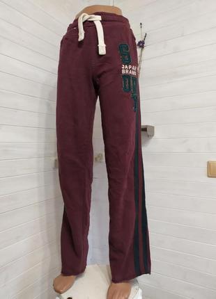 Супер теплые спортивные,домашние штаны