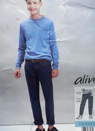 Модные хлопковые брюки, штаны на мальчика от alive, германия