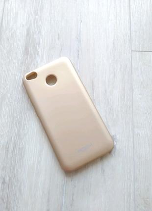 Xiaomi Redmi 4x силиконовый чехол золотой