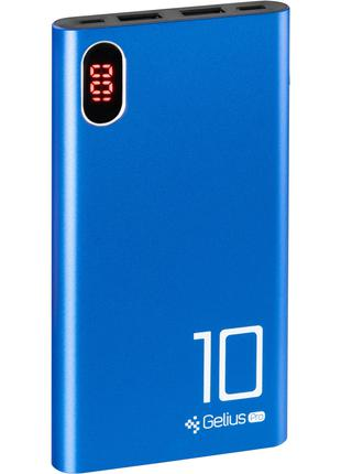 Power Bank Gelius Pro CoolMini 10000 mah (индикатор заряда)
