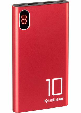Power Bank Gelius Pro CoolMini 10000 mAh Red (индикатор заряда)