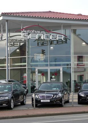 Доставка автомобилей с Германии, заказ, подбор, диагностика