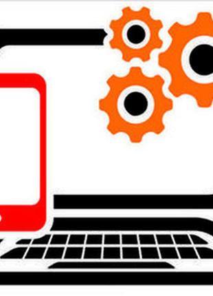 Сервисный центр по ремонту компьютеров , телефонов , ноутбуков !