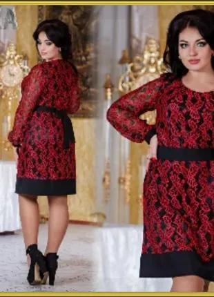 Нарядное платье гипюр на подкладе, 54 размер.