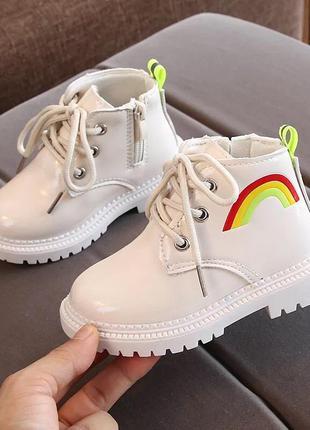 Деми ботинки уценка
