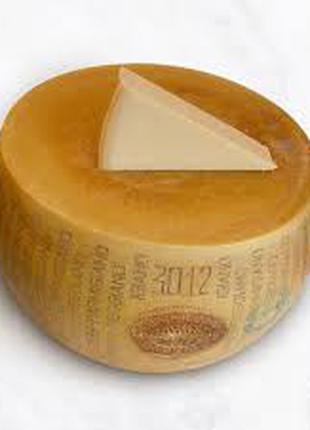 Итальянский Сыр Пармезан 24 мес. выдержки от 150г. до целых голов