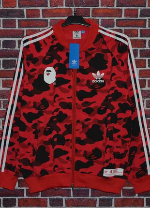 Олимпийка Bape x Adidas Кофта бейп a bathing ape (артикул: 1070)