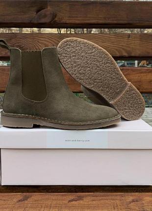 Ботинки челси mint & berry натуральная замша