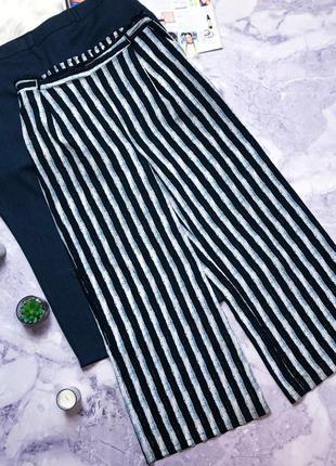 Модные кюлоты брюки в полоску