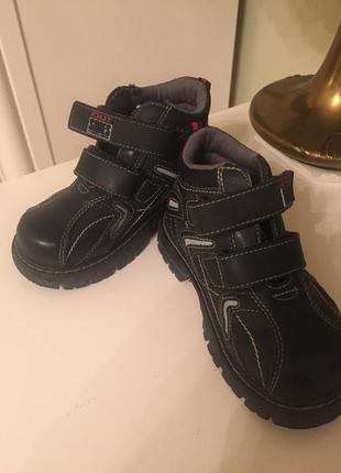 Крутые стильные кожаные(эко) ботинки на тракторной подошве out...